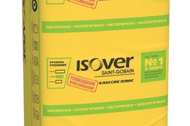 isover_3
