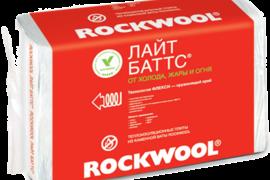 rockwool_1