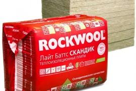 rockwool_2