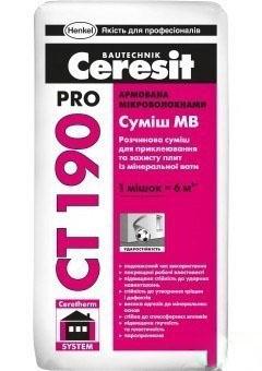 Клей Ceresit CT190 для минераловатных плит