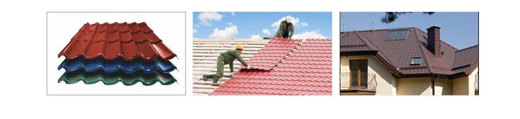 Металлочерепица - выбор материала для крыши дома