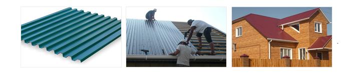 Профнастил - выбор материала для крыши дома